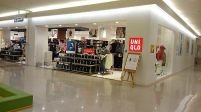 ゆめタウン広島店①.JPG