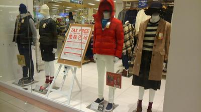 ゆめタウン広島店③.JPG