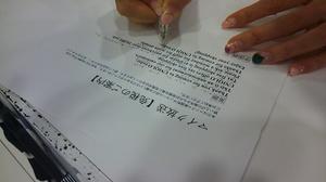 yuni (1).JPG