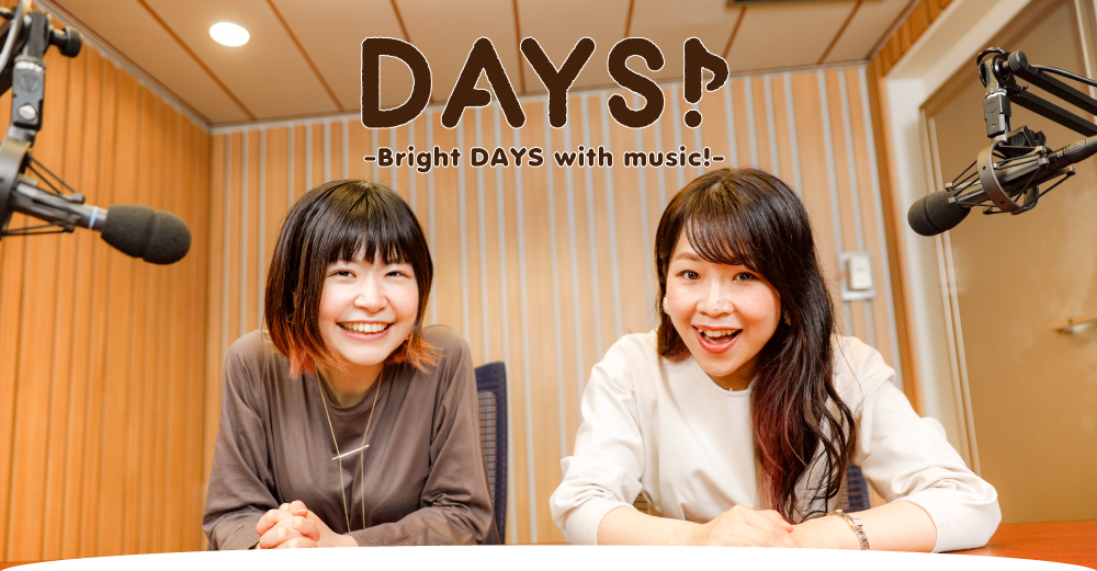 DAYS!