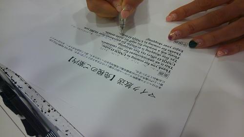 http://hfm.jp/blog/days/yuni%20%281%29.JPG