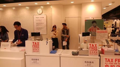 http://hfm.jp/blog/days/yuni%20%282%29.JPG