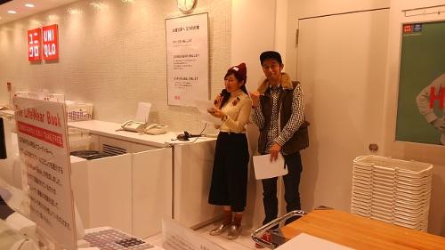 http://hfm.jp/blog/days/yuni%20%283%29.JPG