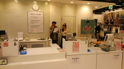 http://hfm.jp/blog/days/yuni%20%284%29.JPG