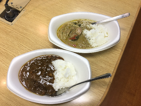 Aigake curry.png
