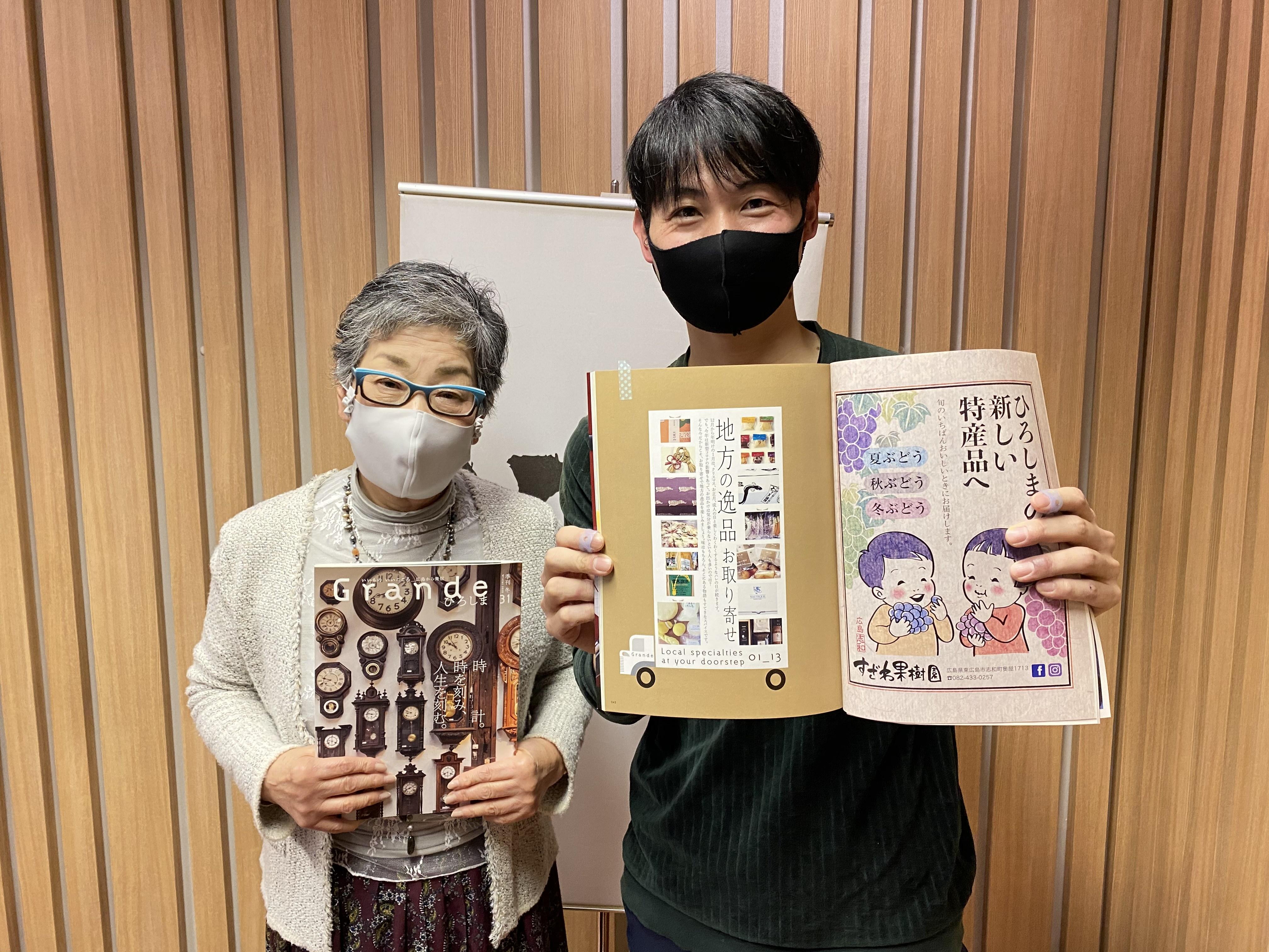 👇木本かなた キット チャンネル