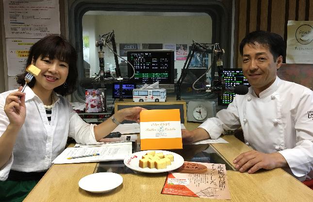 Toshiyama_Deguchi.png