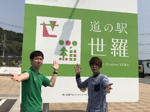 Yamamon_Suzuki Sera.png
