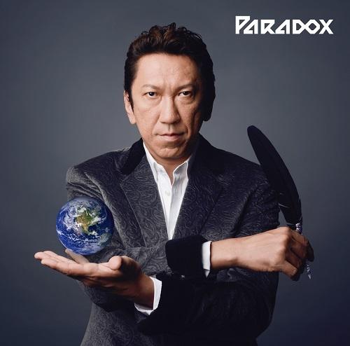 布袋寅泰『Paradox』ジャケット写真.jpg