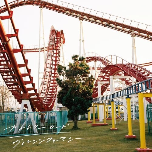 平賀さち枝とホームカミングスジャケ.jpg