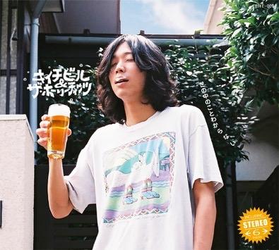 キイチビール&ザ・ホーリーティッツジャケ.jpg