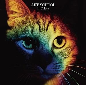 ART-SCHOOLジャケ.jpg