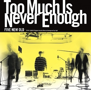 Too Much Is Never Enough_TFCC86631.jpg