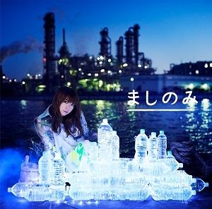 mashinomi_petbott_T.jpg
