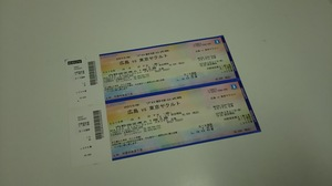 開幕チケット.JPG