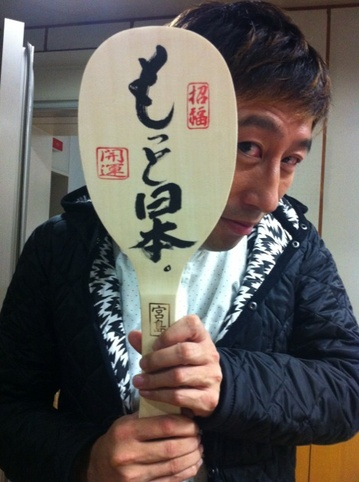 present-shamoji.jpg
