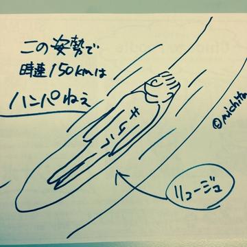 ryu-jyu-michita.JPG