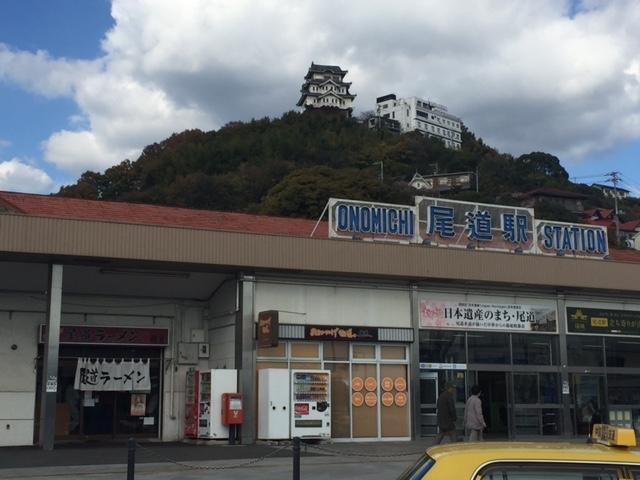 尾道エフエム放送