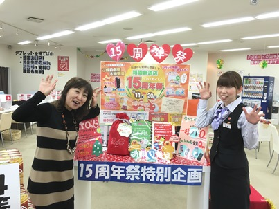 ドコモショップ祇園新道店①.jpg