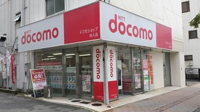 ドコモショップ舟入店①.jpg