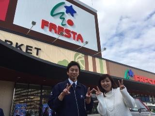 フレスタ安芸府中店⑦.doc.jpg