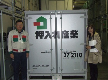 2013.11.26押入れ産業①.jpg
