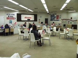 2013.12.13ドコモショップ祇園新道店②.jpg