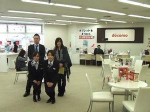 2013.12.13ドコモショップ祇園新道店③.jpg