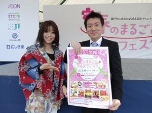 2014.03.28グルメフェスタ②.jpg