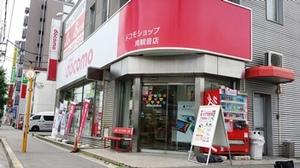 2014.07.11ドコモショップ南観音店①.jpg