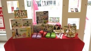 2014.07.11ドコモショップ南観音店⑧.jpg