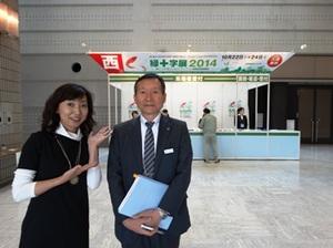 2014.10.23緑十字展1.jpg