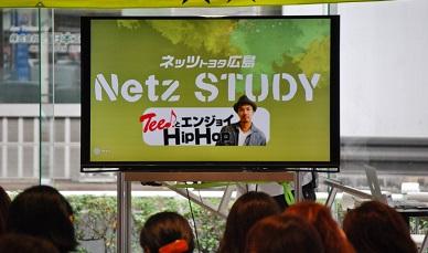 nets01w_2.jpg