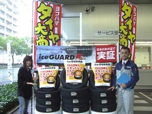 2013.10.24アンフィニ広島②.jpg