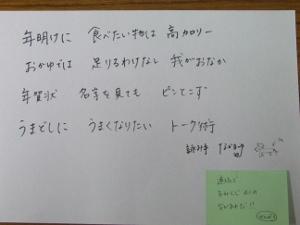 20140109 (2).JPG