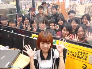 131122Yunchi.jpg
