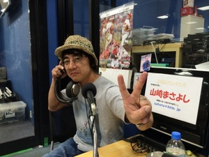 150814yamazakimasayoshi.jpg