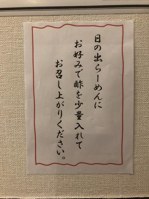 S__44785677.jpg