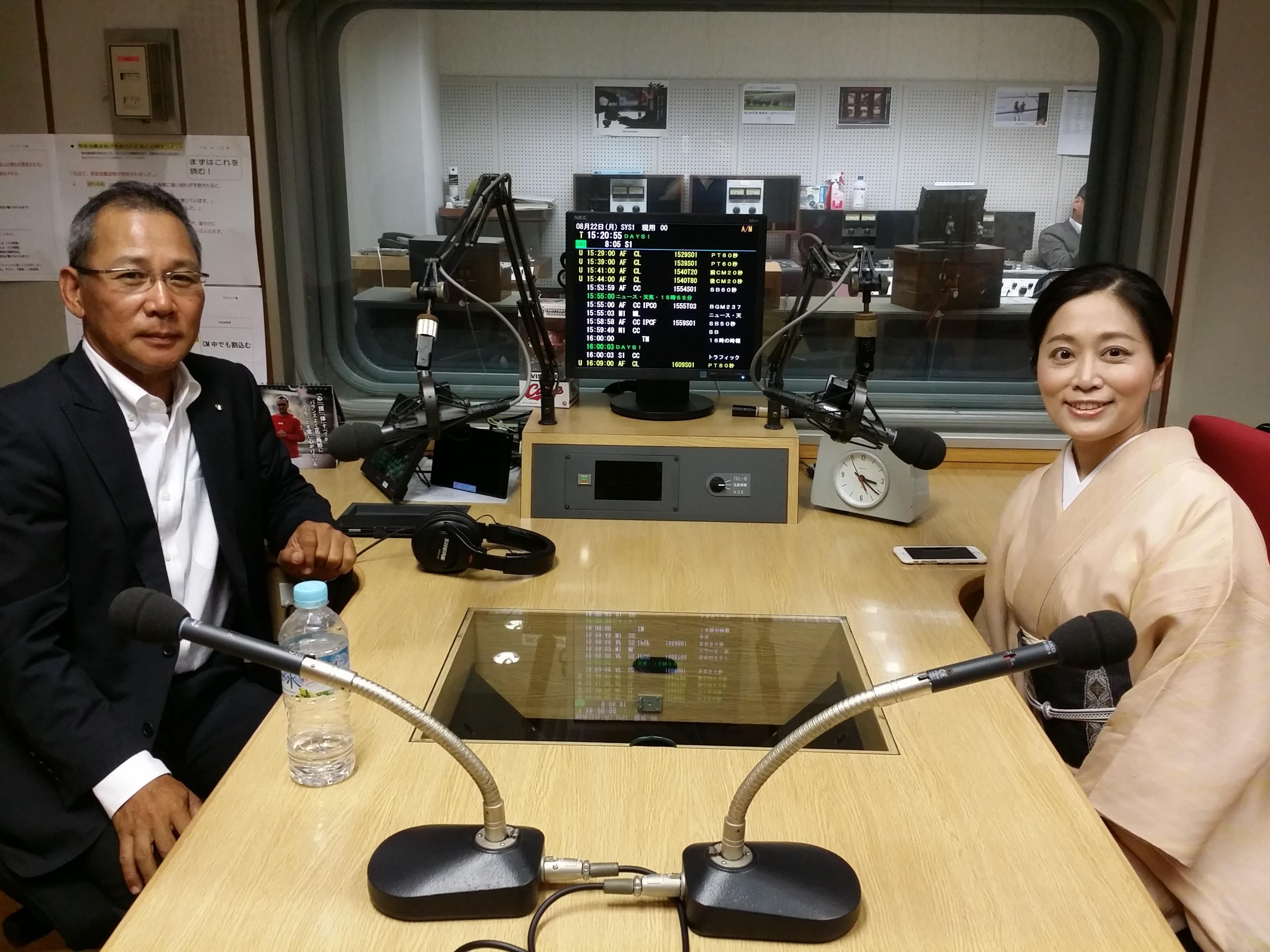 先週に引き続き、ゲストは みやじまの宿 岩惣 女将 岩村玉希さん