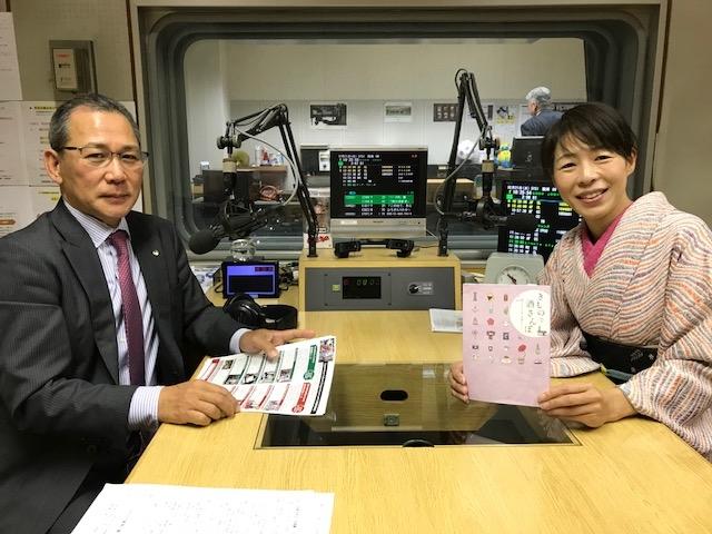 第58回ゲスト 一般社団法人 ひろしまきもの遊び 代表 澤井 律子さん(前編)