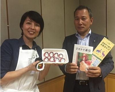 料理教室「のほほんうさぎのしあわせ週末ごはん」主宰 山口洋子さん(後編)