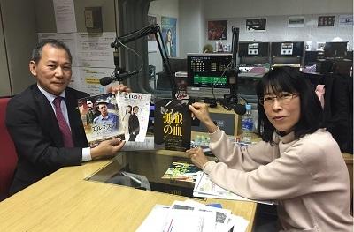 広島フィルム・コミッション 職員 西崎 智子さん(後編)