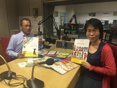 第45回ゲスト きじとら出版 代表取締役 小島明子さん(前編)