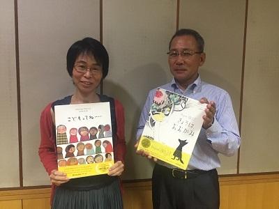 きじとら出版 代表取締役 小島明子さん(後編)