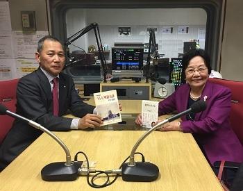 第52回ゲスト 広島女学院大学 学長 湊晶子さん(前編)