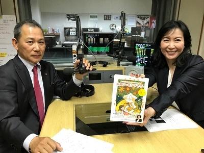 ゆめみらい株式会社 代表 折本 緑さん(後編)