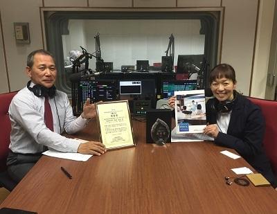 第84回ゲスト 広島元氣いっぱいプロジェクト代表取締役 岩崎 浩美さん(前編)