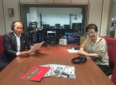 第90回ゲスト 有限会社グリーンブリーズ代表 平木 久恵さん(前編)