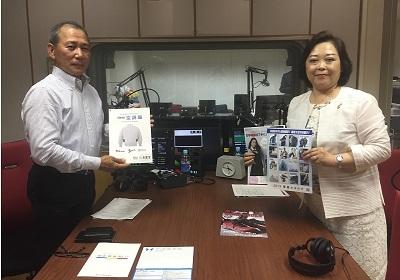 株式会社ヒラオカユニ 代表取締役社長 吉田 範子さん(後編)