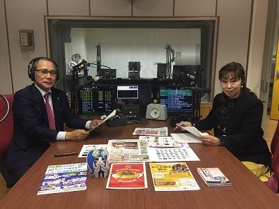 第110回ゲスト 株式会社エル・コ代表取締役社長  沖野 有紗さん(前編)